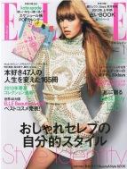 Elle-japan-Jan-2013